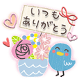 Cute adult Greeting Sticker4