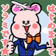 新人CA ソラミの奮闘記!vol.1