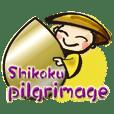 "Shikoku Pilgrimage ""Henro"""