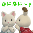 Sylvanian Families Moving Sticker