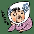 ソメ子ちゃん【岩手弁】