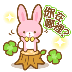 pink colored rabbit-Chinese (Traditional