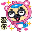 Beebo1 (Chinese)