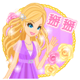Lady Stickers-Chinese (Traditional)-