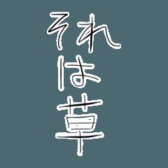 Masanosuke_20200406191232