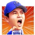 YOKOHAMA DeNA BAYSTARS 2020 PLAYERS