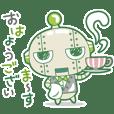 ゆる~い敬語のロボット執事さん