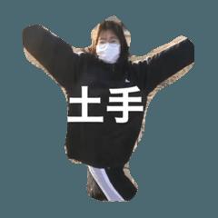 imohori_20200406212543