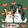 Dog sticker for girlfriend