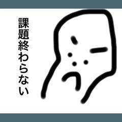 ishikooo_20200405144600