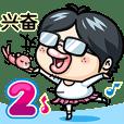 Todd the otaku 2(Chinese)