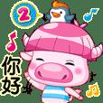 Chompoo & Mameaw 2 (Chinese)