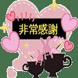 粉紅櫻花兔的午茶貼心話
