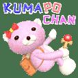 Kuma-Po Chan (E)