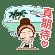 Stamp少女系列旅行篇