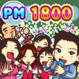 PM 1800