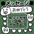 りーちゃん②【メッセージスタンプ】