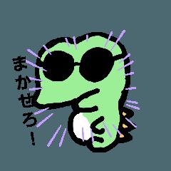 kunoryu_20200405173831