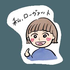Leona stamps