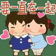 女の子緑ちゃんと男の子ダーくんP5日常会話