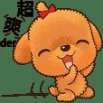 Caramel Puppy