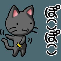 Cat Onomatopoeia (Part 1)