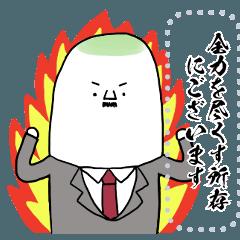 middle-aged man of radish sticker