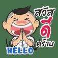 Student-Huato01