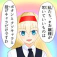 Gaming Ojou-Sama