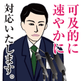 KANRYO-TOBEN-Sticker