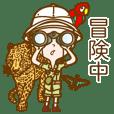 ドクターパンチ君(研究カテゴリ版)