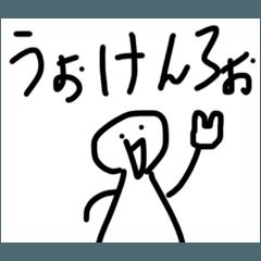 OMIGI_20200407233531