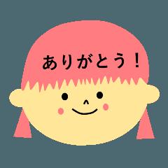 ami_20200408093929