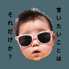 chibox_20200407114641