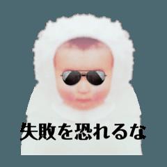 Goh-Tarou_20200408074204