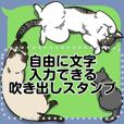 吹き出しに群がる猫メッセージスタンプ