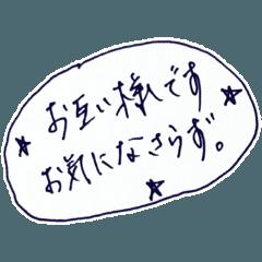 yuuka07_20200408104107