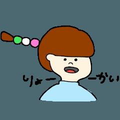Hanami Dango girl