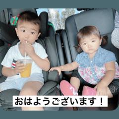 Akane_20200406233542