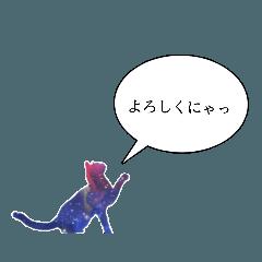 Black cat stamp1