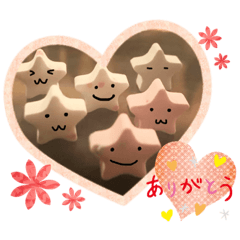 Kanon family stamp