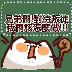 LV.12 野生喵喵怪(訊息貼圖♡)