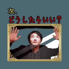 P.Sosuke_20200408124222