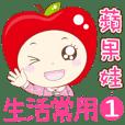 Lovely apple 1