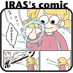 IRAS's comic sticker 01
