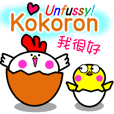 Unfussy! Kokoron[Taiwan Version]