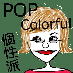 個性派ポップ☆メガネ外ハネボブスタンプ