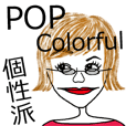 * COLORFUL POP SPLASHCURL GLASSES GIRL *