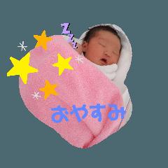 YUKIJI_Family