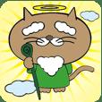 Meow God!
